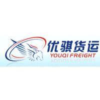 http://himg.china.cn/1/4_684_234952_295_95.jpg