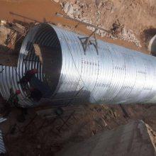贝尔克专业定制钢波纹涵管,镀锌波纹管涵 有现货