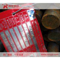 42CRMO【现货:钢板/锻件/圆钢】苏州瑞友钢铁:机械制造用钢42CRMO