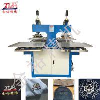 福建自动压花机 3D凹凸植胶机 厂家供应