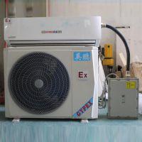 杭州英鹏防爆空调,变电站防爆空调BKFR-7.5
