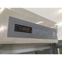 GSP单门药品冷藏箱