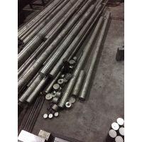 现货供应 XW-41模具钢 xw-4钢板 高耐磨性高抗压强度