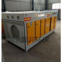 光氧设备厂家批发A光氧除尘器设备A工业废气净化环保设备