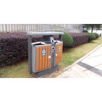 杭州供应环卫垃圾桶,金属垃圾桶(H236)