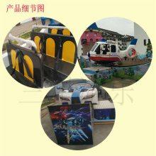 户外公园游乐设备宝马飞车儿童游乐设备价格