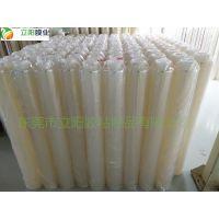 大量供应OPP保护膜,模切排废