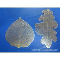 批发生产仿真金属树叶工艺品,生产加工植物叶子造型镂空工艺品