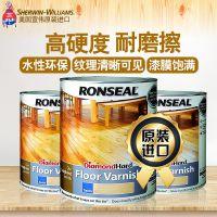 宣威进口郎秀水性木器漆清漆家具翻新快干耐磨地板漆环保实木油漆
