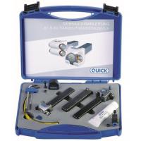 德国QUICK专利组合式带冷却系统滚花刀1