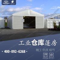 长春工业篷房厂家 提供定制款的铝合金仓储帐篷 安全耐用400-092-6268