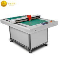 平板电子材料打样机 反射片反射膜切割机