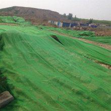 安平县盖土网 遮阳网都有哪些颜色 遮阳网什么原理
