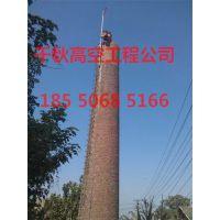滨州砖烟囱拆除公司价格