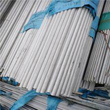 供应连云港 06cr25ni20流体不锈钢管| 42x2.5流体不锈钢管温州久鑫不锈钢管厂图片