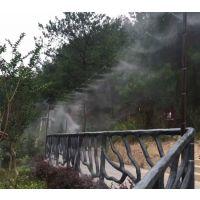 露天餐厅景观人造雾系统 园林雾森降温设备工厂批发 案例(扬州|盐城|淮安|连云港|泰州|宿迁|镇江)