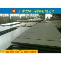 供应天津太钢321热轧平板 10mm不锈钢板价格是多少