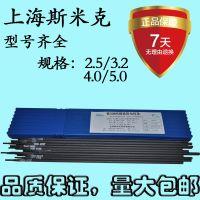 斯米克S311铝硅合金焊丝ER4043焊丝SAL4043
