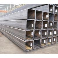 {厂家定做}320*320*30无缝方管Q345B材质保证质量优先