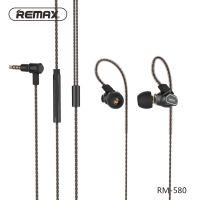 Remax/睿量RM-580重低音双动圈魔音挂耳入耳式手机通用带麦有线耳机