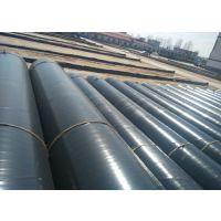 TPEP防腐钢管出厂价格