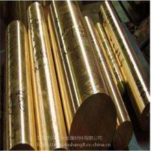 C15715氧化铝铜棒 电极耐磨点焊针