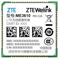 ME3610_中兴ZTE 4G模块 ME3610 LTE Cat.1模块FDD模块 LCC封装