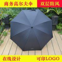 厂家直销商务广告伞透气双层高尔夫伞 雨伞定制广告双层直杆伞