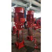 卓全XBD7.0/30G-L消火栓泵结构图片 产品型号大全 国标电机消防泵