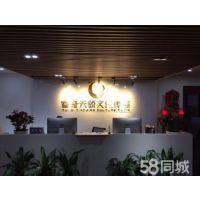 深圳福田罗湖广告公司LOGO墙前台墙前台字招牌水晶字发光字