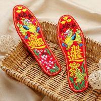 手工全棉十字绣花成品半成品绣花鞋垫男女式十层加厚款一件代发·