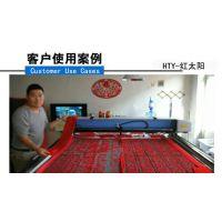 济南红太阳 TPE 橡胶 4mm 新款 旅行瑜伽垫 激光雕刻机
