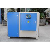 蓝绿LTB-20KUV紫外光解光触媒废气除臭净化器浙江等离子废气净化器