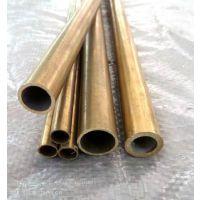 佛山易切削黄铜管-H62装饰黄铜管20*1/25*1.5mm
