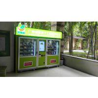 广州生鲜自动售货机多少钱一台 智能蔬菜无人贩卖机工厂 有机蔬菜自动售卖机 高档净果自助售货