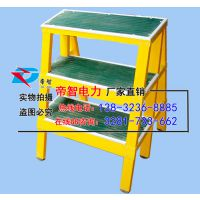玻璃钢高低凳价格//帝智电力绝缘凳直销