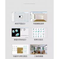 宏光橱衣柜家居展示软件 一键生成CAD、报价单,VR全景图