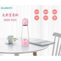 日本保健养生水素水杯富氢水生成器贴牌代工定制会销礼品杯