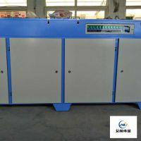 硫化氢有机废气处理光触媒光氧催化废气净化器 专业有机废气处理