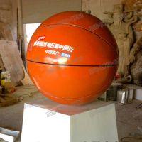 户外仿真玻璃钢篮球雕塑玻璃纤维圆球雕塑校园美陈摆件雕塑定制