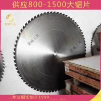 台湾利威特LIVTER切铝合金硬质合金锯片550铝切机圆锯片 铝材无毛刺切割锯片