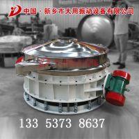 定制直排式震动筛 直卸式振动筛 型号齐全 欢迎选购