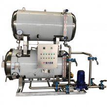 厂家直销高温杀菌锅 快速热水循环升温快 高效