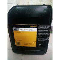 克鲁勃KLUBER HT220贴片机冷却油变速箱合成齿轮油 20L现货包邮.