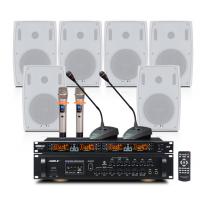 会议音响套装组合(蓝牙功放+壁挂音箱)专业会议室系统背景音乐设备