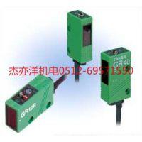 特价GSM2RSPN日本竹中光电开关-苏州杰亦洋