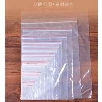 说明书包装袋,PE塑料包装袋