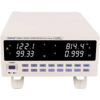 纳普科技【功率测量仪】宽电流电能量积分型PM9812厂家直销