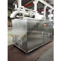 重庆压块干冰机、无锡市华瑞德自动化机械、压块干冰机销售商