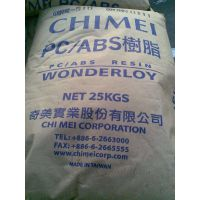 现货直销PC/ABS 台湾奇美 PC-510,高流动阻燃